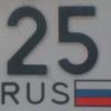 """Фатальные ошибки мотоциклистов - Лаборатория """"В шл - последнее сообщение от 25-rus"""